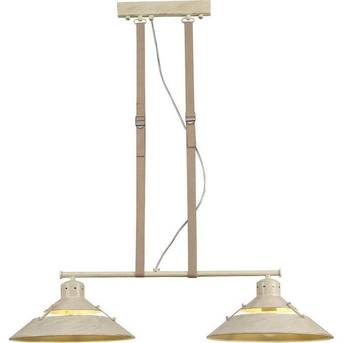 Подвесной светильник Mantra 5433