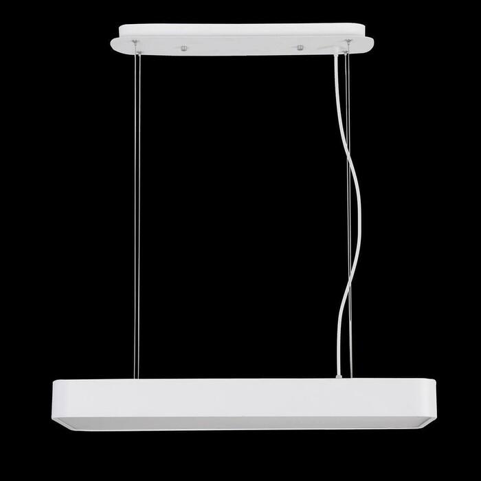 Подвесной светодиодный светильник Mantra 5501+5517