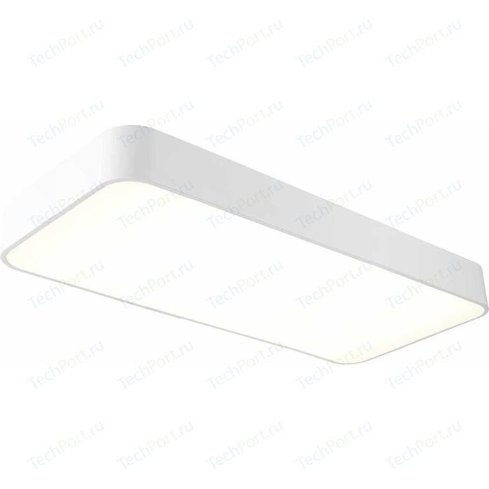 Потолочный светодиодный светильник Mantra 5501