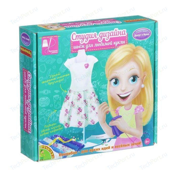 Bondibon Студия дизайна. Шьем для любимой куклы (ВВ1523)
