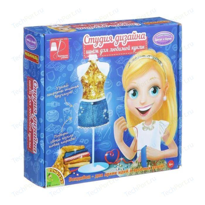 Bondibon Студия дизайна. Шьем для любимой куклы (ВВ1524)