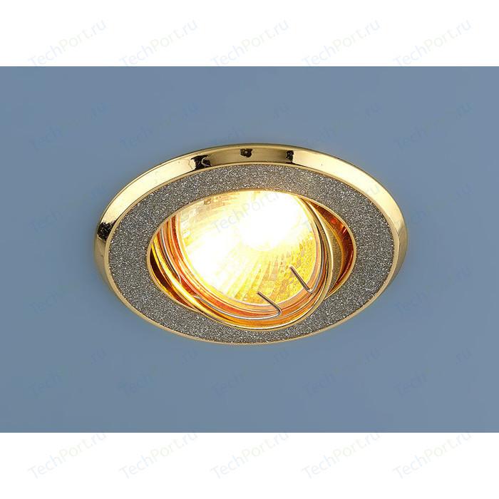 Точечный светильник Elektrostandard 4690389000119