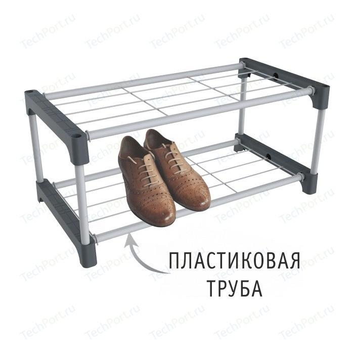 Полка для обуви Sheffilton SHT-SR5-P серый/темно-серый