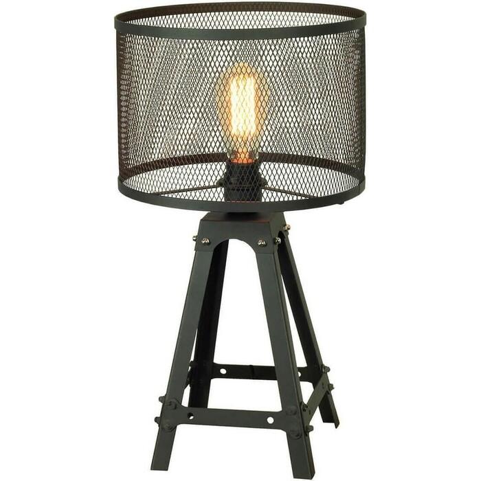 Настольная лампа Lussole LSP-9886