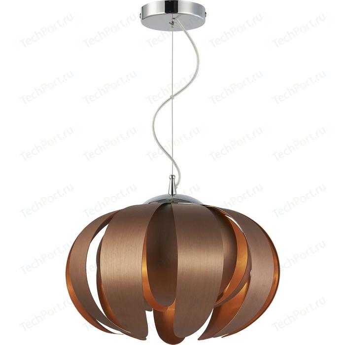 Подвесной светильник Lussole LSP-9858