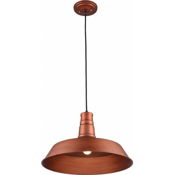 Подвесной светильник Lussole LSP-9698