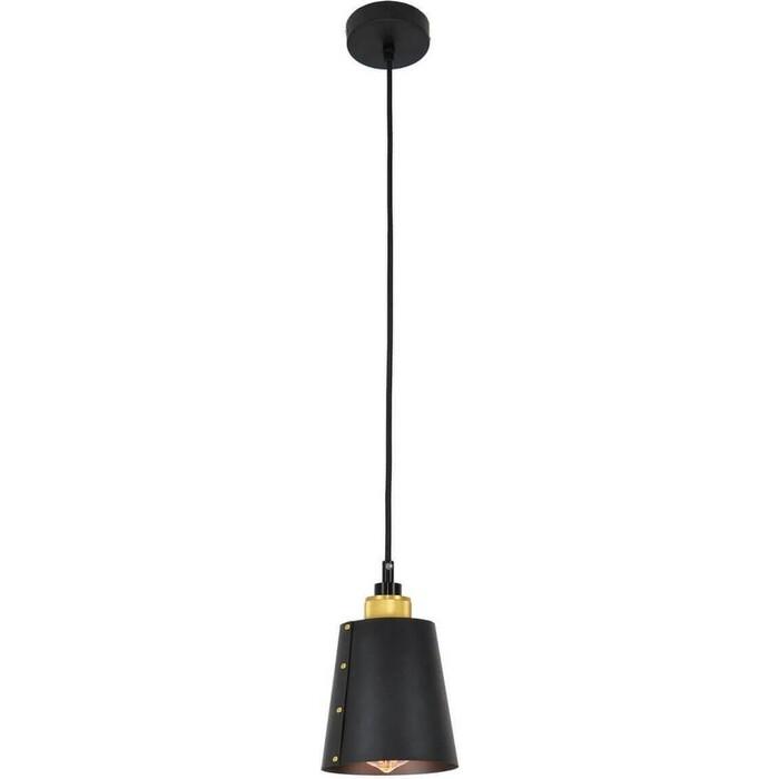 Подвесной светильник Lussole LSP-9861