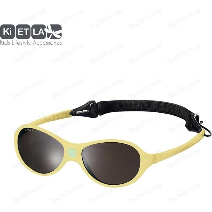 Очки солнцезащитные детские Ki ET LA Jokaki 1-2,5 лет. Yellow (желтый) (T2JAUNE)