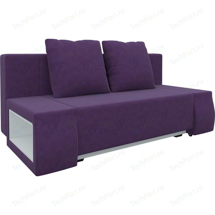 Диван-еврокнижка АртМебель Чарли люкс микровельвет фиолетовый диван еврокнижка артмебель чарли люкс микровельвет фиолетовый