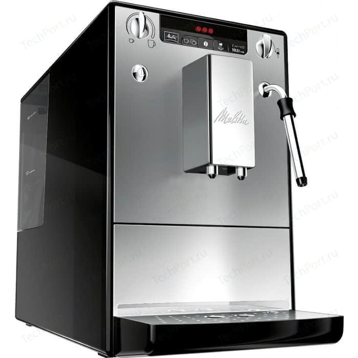 Кофемашина Melitta Caffeo Solo & Milk E 953-102 Silver/Black