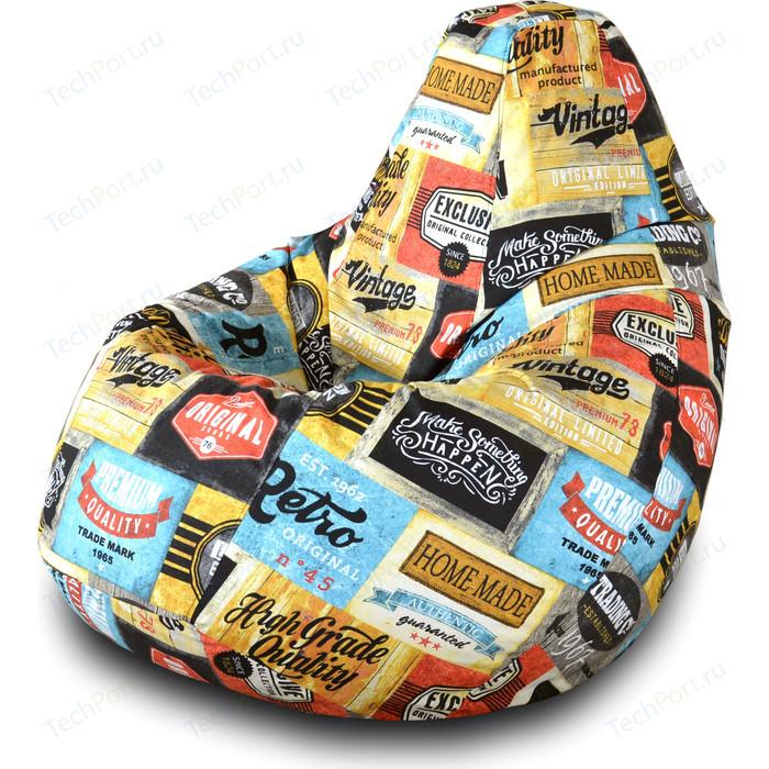 Фото - Кресло-мешок Груша Пазитифчик Лейбл 01 кресло мешок груша пазитифчик флаг 01
