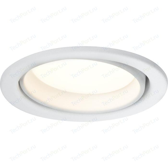 Встраиваемый светодиодный светильник Paulmann 92022