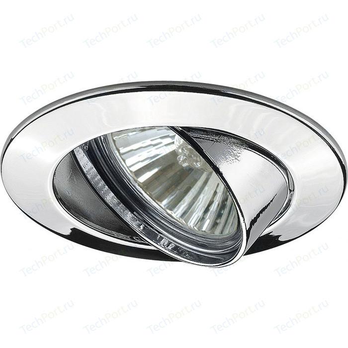 Точечный поворотный светильник Paulmann 98945