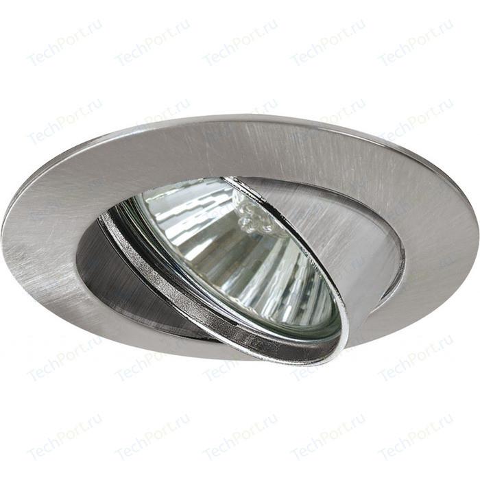 Точечный поворотный светильник Paulmann 98879