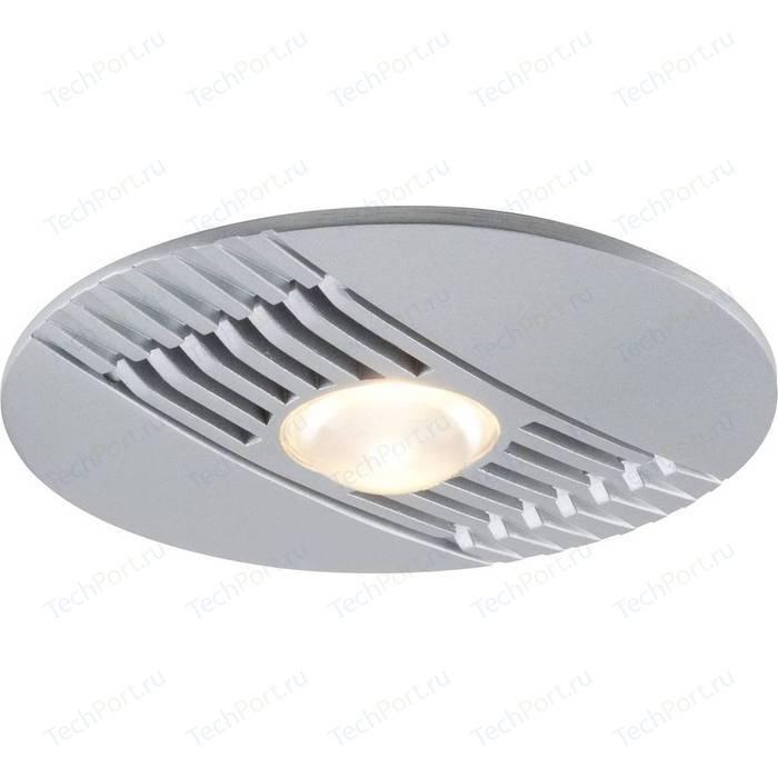 Встраиваемый светодиодный светильник Paulmann 92509