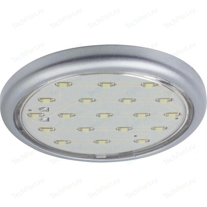 Мебельный светодиодный светильник Paulmann 98775