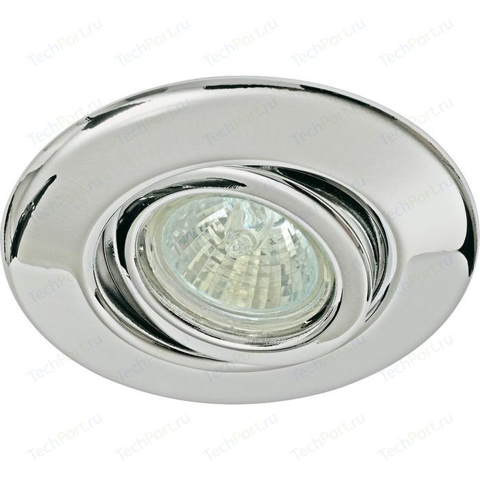 Точечный поворотный светильник Paulmann 98366