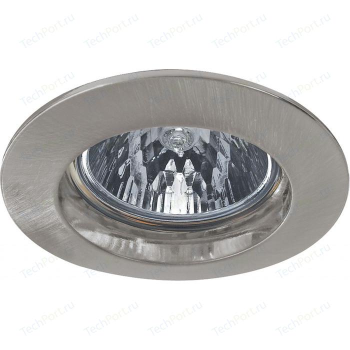 Точечный светильник Paulmann 98933