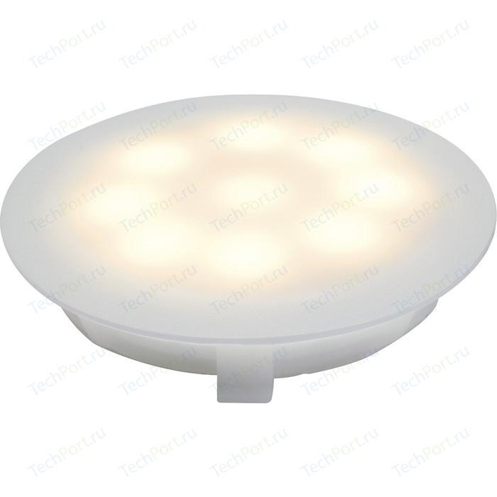 Ландшафтный светодиодный светильник Paulmann 93700