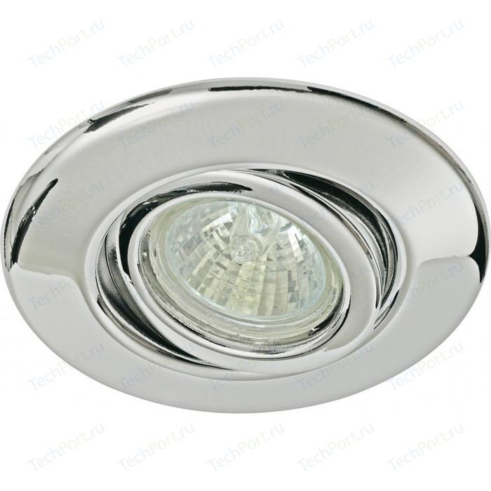 Точечный поворотный светильник Paulmann 986609 точечный поворотный светильник paulmann 17954