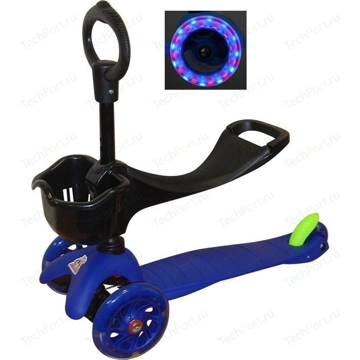 Самокат 3-х колесный Funny Scoo Neo (MS-920) синий