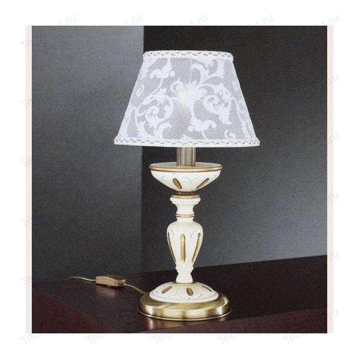 Настольная лампа Reccagni Angelo P 7036 P настольная лампа reccagni angelo p 1805