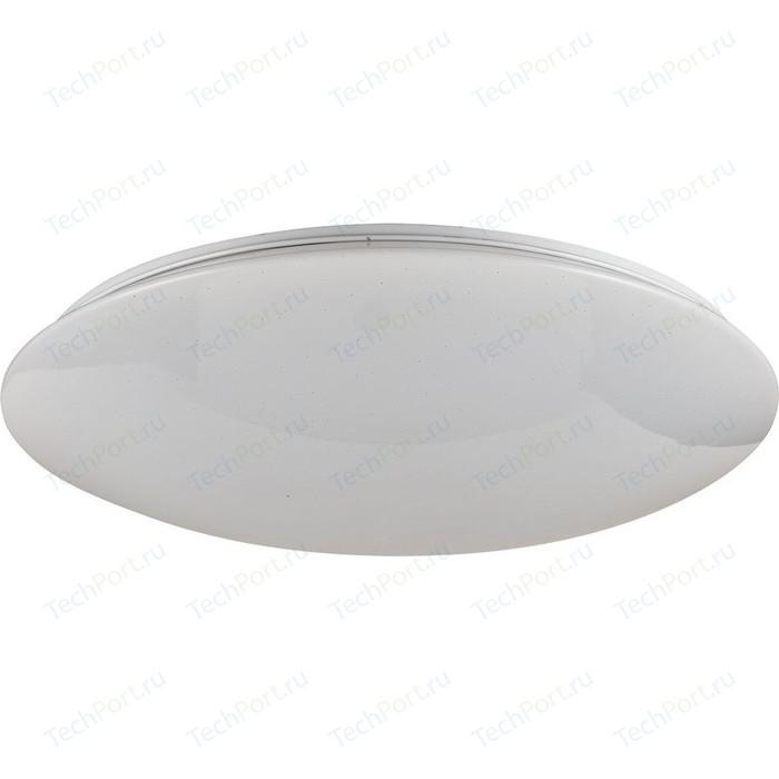 Потолочный светодиодный светильник Freya FR6999-CL-45-W