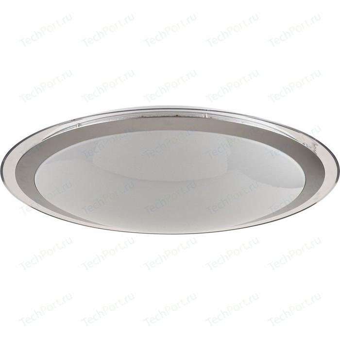 Потолочный светодиодный светильник Freya C6998-CL-30-W потолочный светильник факел потолочный светильник хало fr6998 cl 30 w