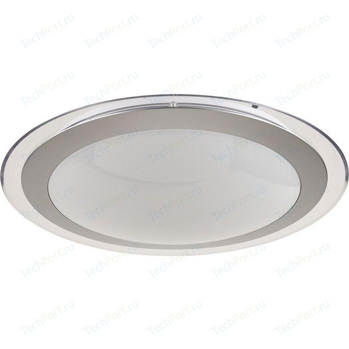 Потолочный светодиодный светильник Freya C6998-CL-45-W