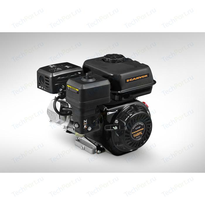 Двигатель бензиновый Carver 168FL