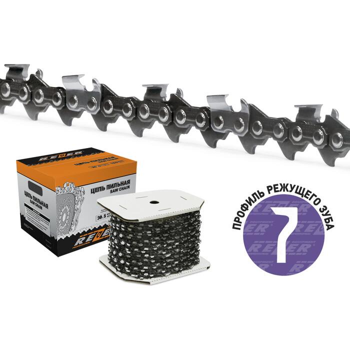 Цепь пильная Rezer Super DPS-9-1,6-1640 3/8 1,6мм 1640 звеньев цепь пильная rezer vpx 8 1 3 76 0 325 1 3мм 76 звеньев