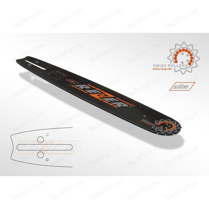 Шина пильная Rezer 385 L 8 В 15 38см 1,5мм 0,325 на 64 звена