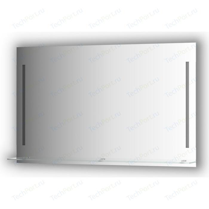 Зеркало с полкой Evoform Ledline-S 2-мя светильниками 11 W 120x75 см (BY 2167)