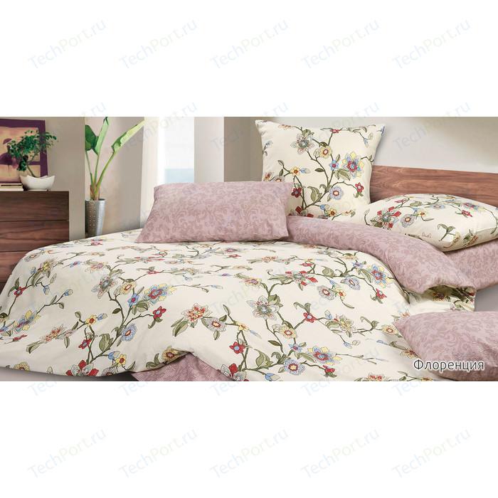 цена Комплект постельного белья Ecotex Евро, сатин, Флоренция (4670016956026) онлайн в 2017 году