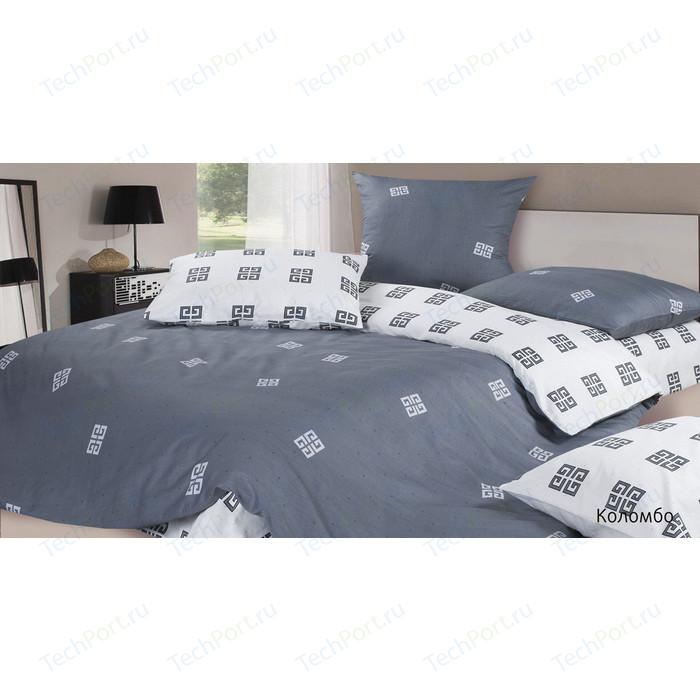 Комплект постельного белья Ecotex Евро, сатин, Коломбо (4680017863346)