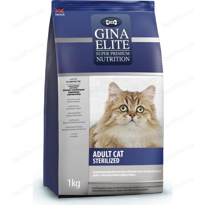 Сухой корм Gina Elite Adult CAT Sterilized с птицей и рисом для стерилизованных кошек 3кг (780015.1)