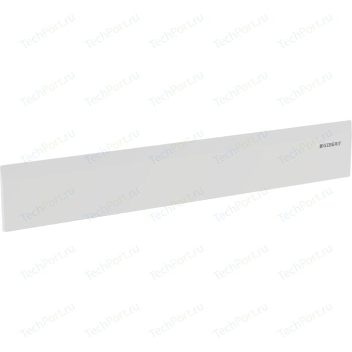 Декоративная планка Geberit CleanLine для трапа в стену, белая (154.335.11.1)