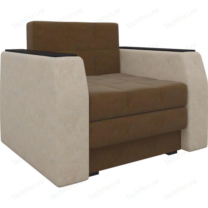 Кресло-кровать АртМебель Атлант микровельвет коричнево-бежевый