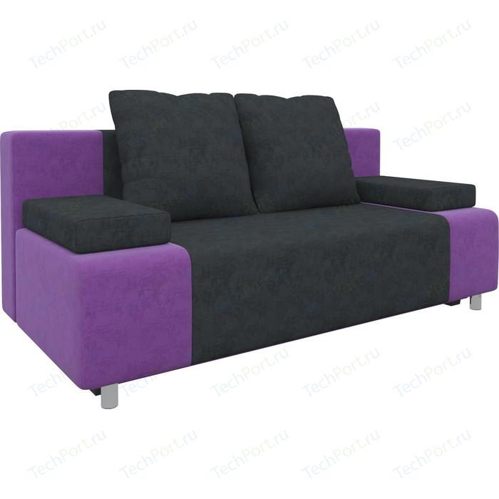 Диван-еврокнижка АртМебель Чарли микровельвет черно-фиолетовый диван еврокнижка артмебель чарли люкс микровельвет фиолетовый