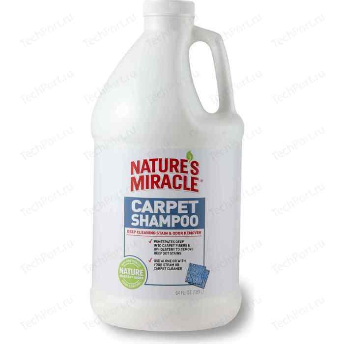 Cредство 8in1 Natures Miracle Carpet Shampoo моющее для ковров и мягкой мебели с нейтрализаторами аллергенов 1,9л