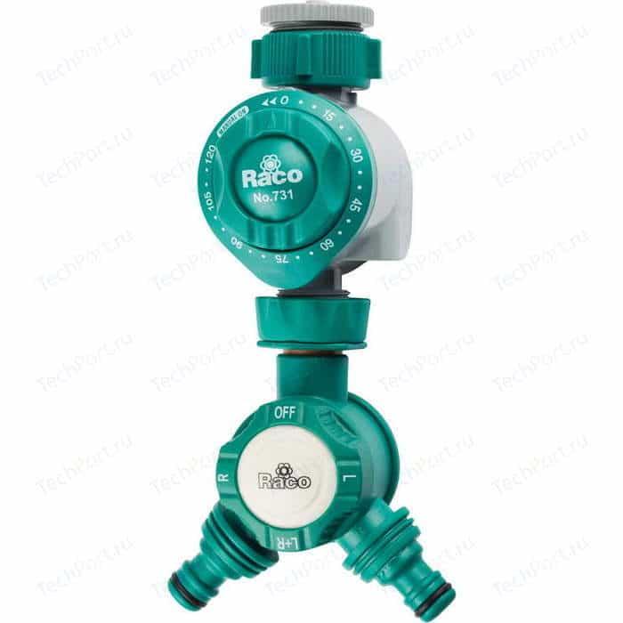 Таймер для полива Raco механический (4275-55/732D)