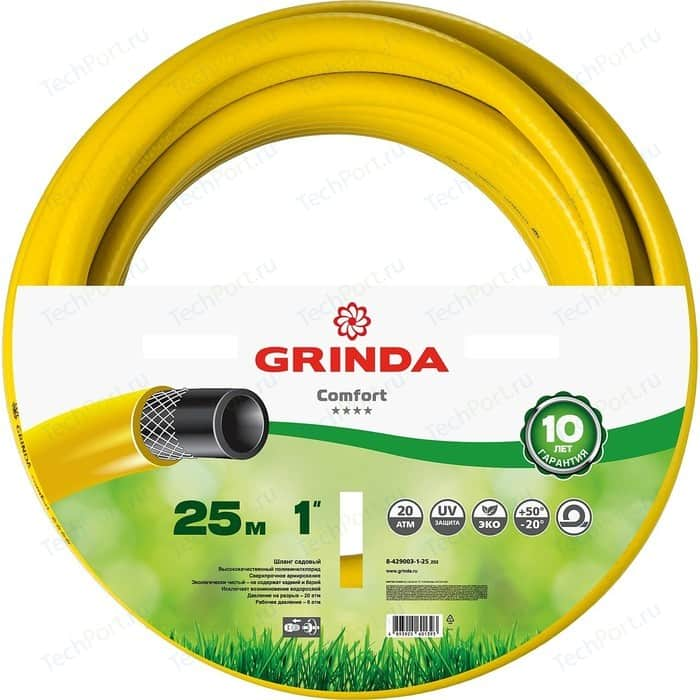 Шланг Grinda 1 25м Comfort (8-429003-1-25_z02)