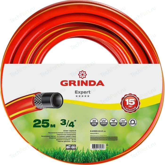 Шланг Grinda 3/4 25м 30атм. Expert (8-429005-3/4-25_z02)