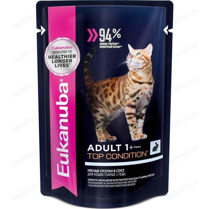 Паучи Eukanuba Adult Cat Top Condition with Rabbit с кроликом мясные кусочки в соусе для взрослых кошек 85г
