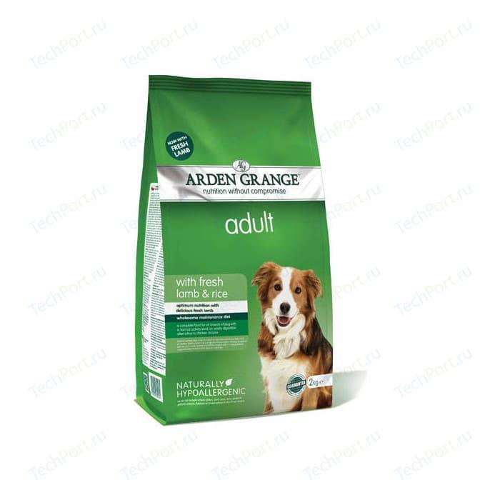 Сухой корм ARDEN GRANGE Adult Dog Hypoallergenic with Fresh Lamb&Rice гипоалергенный с ягненком и рисом для взрослых собак 12кг (AG604345)