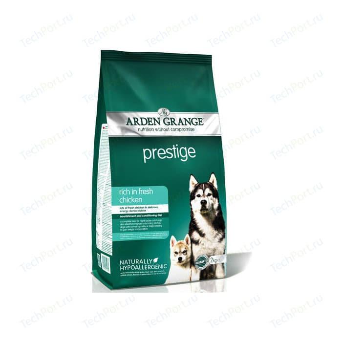 Сухой корм ARDEN GRANGE Adult Dog Prestige Hypoallergenic Rich in Fresh Chicken гипоалергенный с курицей для взрослых собак 2кг (AG610285)