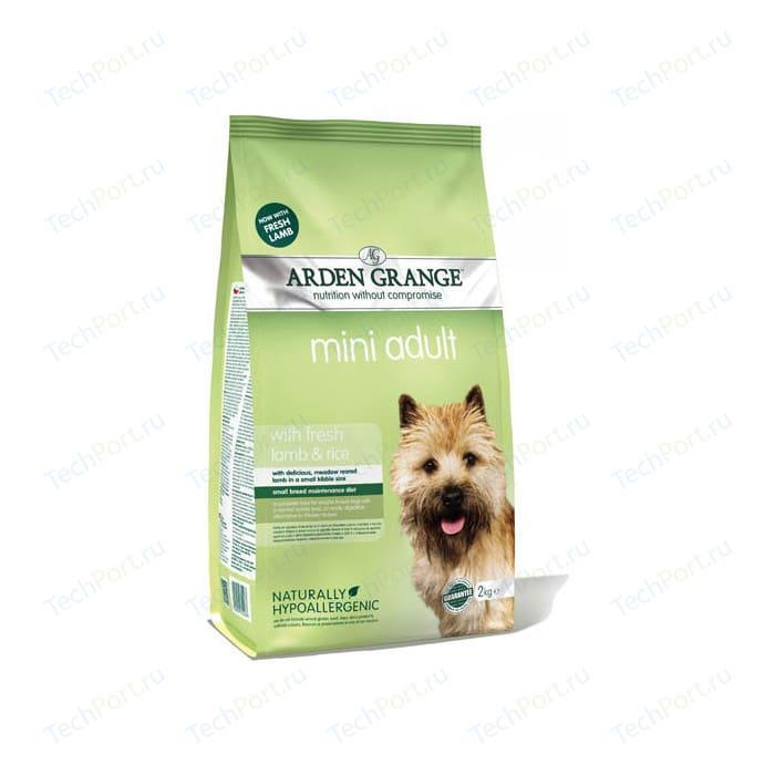 Сухой корм ARDEN GRANGE Adult Dog Mini Hypoallergenic with Fresh Lamb&Rice с ягненком и рисом для взрослых собак мелких пород 2кг (AG622288)