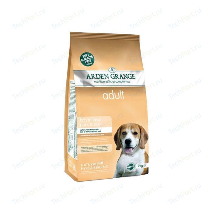 Сухой корм ARDEN GRANGE Adult Dog Hypoallergenic Rich in Fresh Pork&Rice гипоалергенный со свининой и рисом для взрослых собак 12кг (AG626347)