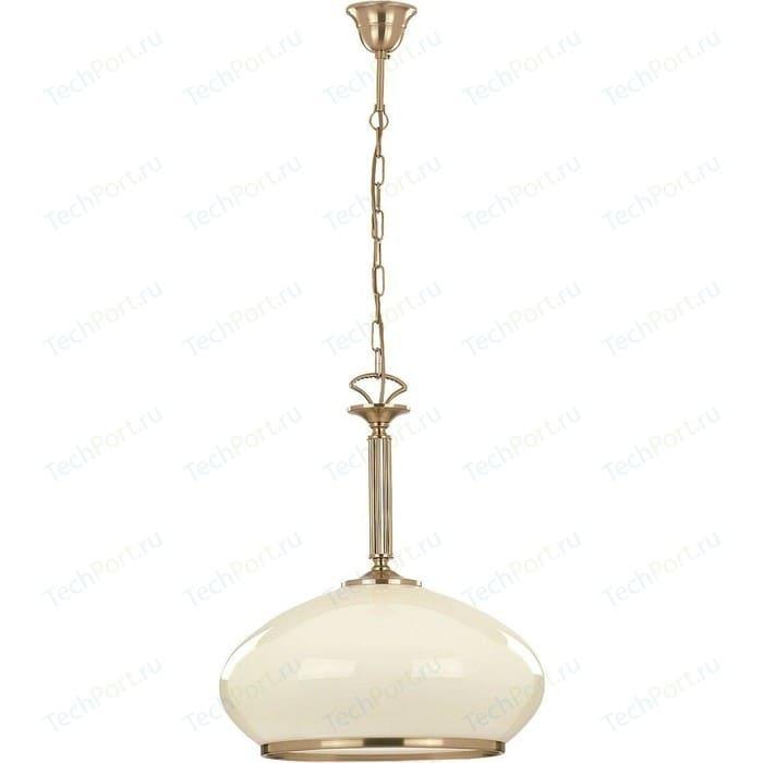 Подвесной светильник Alfa 1321