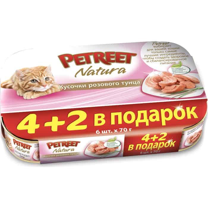 Консервы Petreet Natura Multipack кусочки розового тунца для кошек 4+2 в подарок 6*70г